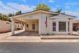 6332 Oakmont Drive - Photo 2