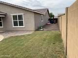 22375 Cherrywood Drive - Photo 13