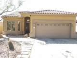 3614 Desert Oasis Street - Photo 2