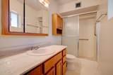 4849 Sandra Terrace - Photo 6