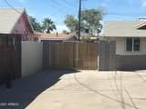 261 Elgin Street - Photo 1