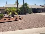 3219 Palm Lane - Photo 1