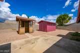 3252 Flamingo Way - Photo 21