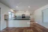 1110 Kilarea Avenue - Photo 8