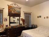 18838 16TH Place - Photo 15