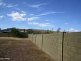 32 Windy Hill Drive - Photo 6
