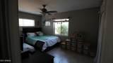1442 Glendale Avenue - Photo 25