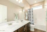 4931 Tether Trail - Photo 44
