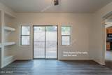 4708 Laurel Avenue - Photo 13
