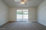 7110 Lakeview Avenue - Photo 12