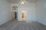 7110 Lakeview Avenue - Photo 13