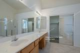 7110 Lakeview Avenue - Photo 14