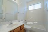 7110 Lakeview Avenue - Photo 18