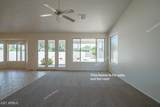 7110 Lakeview Avenue - Photo 5