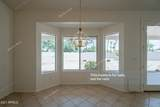 7110 Lakeview Avenue - Photo 9