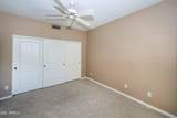 7705 Doubletree Ranch Road - Photo 44