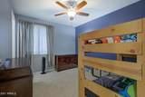 7338 Portobello Avenue - Photo 47