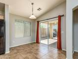 44355 Oster Drive - Photo 12