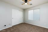 44355 Oster Drive - Photo 17