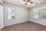 44355 Oster Drive - Photo 18