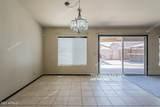 10621 Coralbell Avenue - Photo 17
