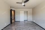 10621 Coralbell Avenue - Photo 33