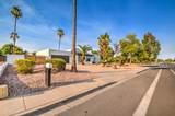 4502 Paradise Lane - Photo 4