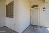 885 Roanoke Street - Photo 6