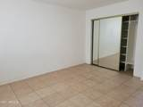 8242 Piccadilly Road - Photo 16