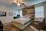 3498 Terrace Avenue - Photo 7