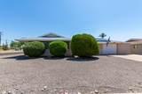 11042 Cherry Hills Drive - Photo 2