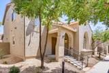 3671 Thalia Court - Photo 1