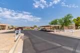 2300 Magma Road - Photo 5