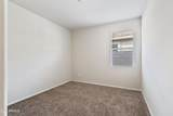 1075 Chimes Tower Drive - Photo 15
