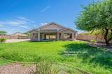 17573 Agave Court - Photo 7