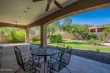 3042 Windsong Drive - Photo 45