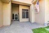 11154 Vallejo Street - Photo 4
