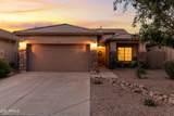 45182 Yucca Lane - Photo 2