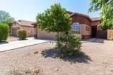 8421 Pueblo Avenue - Photo 2