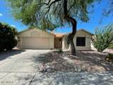 3043 Country Hill Drive - Photo 1