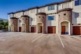 11652 Saguaro Boulevard - Photo 2