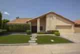 2334 Alamo Drive - Photo 1