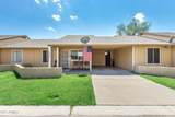 4205 Carson Road - Photo 1