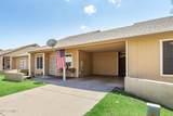 4205 Carson Road - Photo 2