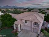 7639 Wing Shadow Road - Photo 24