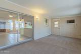 909 Roslyn Place - Photo 18