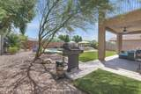 6771 Silver Place - Photo 45
