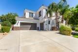 470 Alamosa Drive - Photo 2