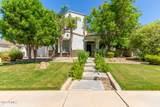 470 Alamosa Drive - Photo 4