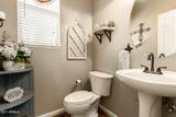 10120 Lakeview Avenue - Photo 17
